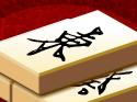 لعبة الدومينو الصينى